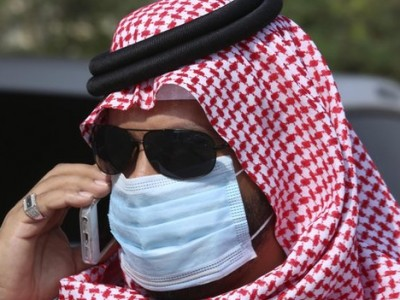 Mers virus: Saudi Arabia raises death toll to 282